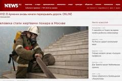 Publikacja na portalu www.news.ru